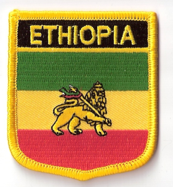 Lion of Judah / Ethiopia Emblem Patch