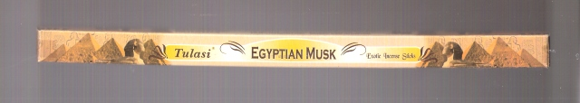 Egyptian Musk Incense Sticks