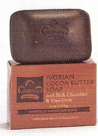 Nubian Heritage Ivorian Cocoa Butter Soap - 5 oz bar